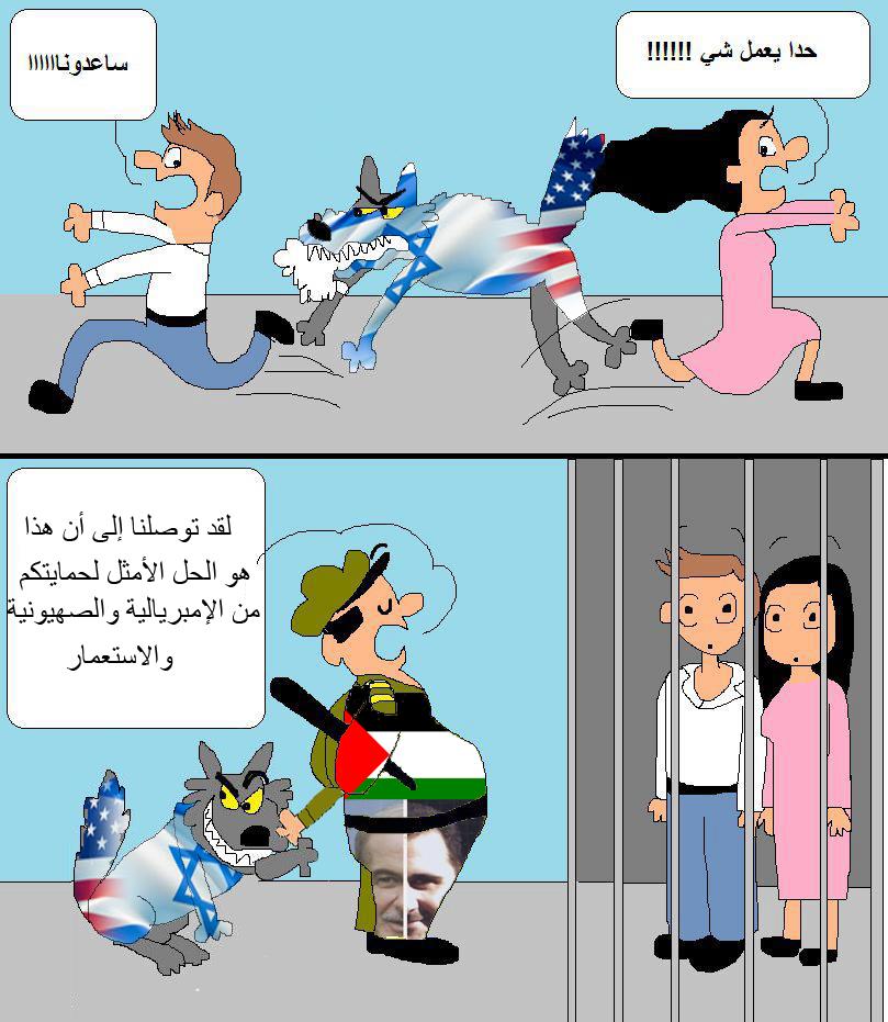 AssadProtectingSystem